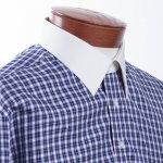 Koszule męskie w dużych rozmiarach – w jakich miejscach powinno się szukać
